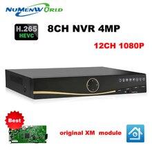 XMeye  H.265 4M-8CH/1080P-12CH CCTV NVR 8CH NVR For IP Camera ONVIF HDMI Network Video Recorder NVR8008T-Q Numenworld
