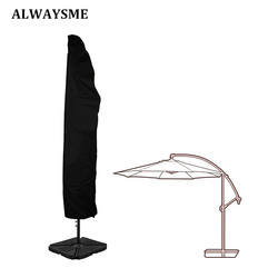 ALWAYSME exterior Patio 7-13 'Offset paraguas cubierta impermeable para jardín al aire libre Banana parasol voladizo paraguas con cremallera