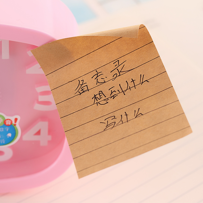 MIRUI wind of love pure kraft paper stripe sticker notes Horizontal - horizontal writing paper