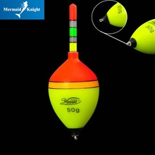 MermaidKnight, Floating Float- Size:15/20/30/40/50G, Luminous,Tackle,Rock Fishing Buoy, pike, carp, perch. MK store