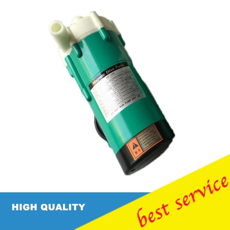 Tube interface MP-20R 15W 50/60HZ 220V Magnetic Drive Water pump art tube mp
