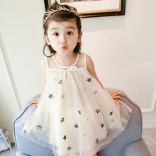 Summer Dresses Girls Toddler Kids Baby Girls Clothes Girls Dress Stars Sequins Tulle Party Pageant Princess Dresses girls  F326 2016 summer baby girls sequin dress stars sequins tulle bow toddler tutu princess dress girl kids costumes 1 5years sequin dress