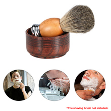 Professional Wooden Shaving Soft Brush Bowl High Quality Shaving Mug Shave Cream Soap Cup Portable Male Face Cleaning Soap Bowl