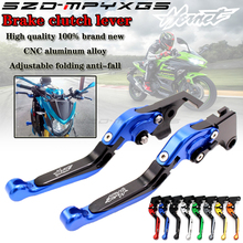 Motorcycle new CNC high quality aluminum alloy adjustable folding brake clutch handle for Honda CB600F / CB650F Hornet 2007-2013