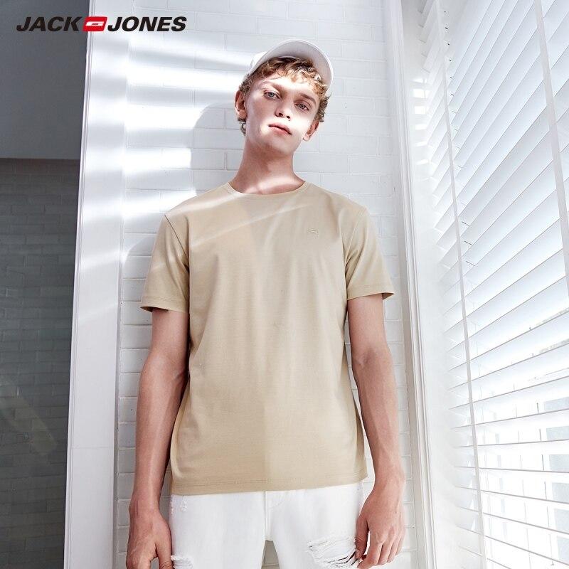 JackJones Men's 100% Cotton Pure Color Short-sleeved T-shirt E|219101566