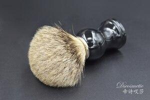 Image 5 - Brocha de afeitar de pelo supertejón puro para hombre bueno