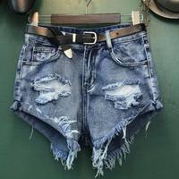 2018 summer fashion Women Shorts High Waist Rivet Hole Burr Washed Denim Shorts Loose tassel Casual Wide Leg Short Jeans