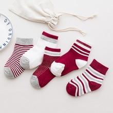 5 Pair/Lot Summer Unisex Newborn Socks Cotton Elastic Breathable Stripe Cartoon Cute Boys Kids Toddler Baby Girls