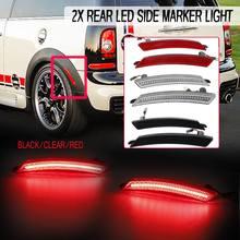 Задний/передний светодиодный, боковой, габаритный фонарь боковой ретранслятор лампа указатель поворота светильник светодиодный панельный светильник для Mini Cooper R55 R56 R57 R58 R59 R60 R61