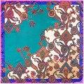 2016 Silk 90cm*90cm New Bohemia Shawl Ms. Cashew Scarves
