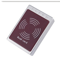 FC 103E Free Shipping Firewall RFID Access Controller For Security