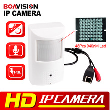 HD 720P 1080P IP Camera PIR Style Realtime POE +940nM Leds Nightvision+Audio In,P2P View 2MP CCTV Camera 1.0MP Onvif