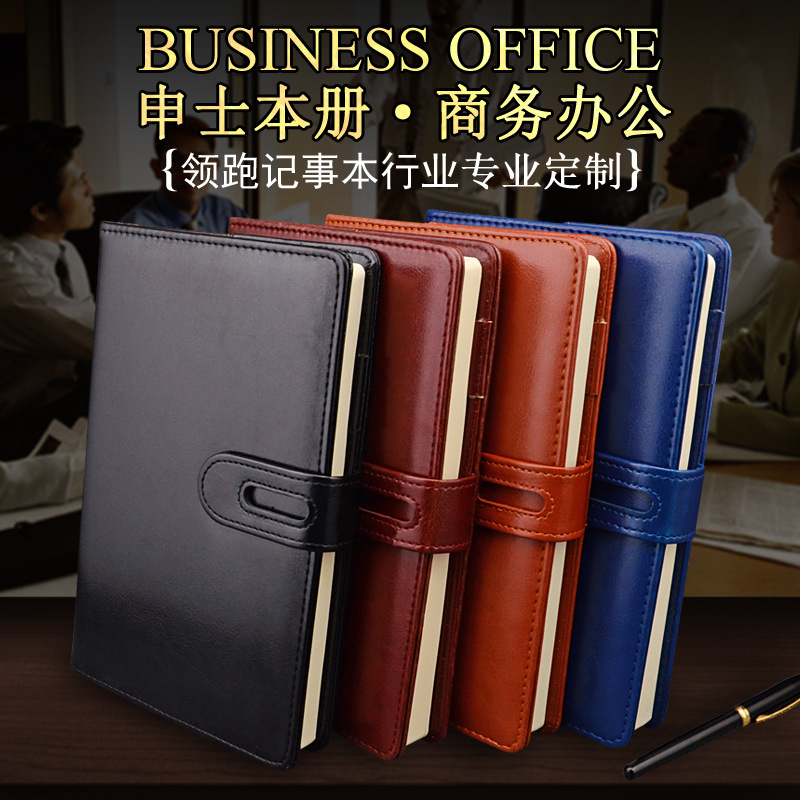 B5 Series notebook buckles business book creative diary notebooks  wholesale 1 pcs random color