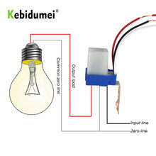 Kebidumei Sensor Switch Photocell Street Light Switch Control Automatic Auto On Off 110V 220V DC AC 12V 50-60Hz 10A Photoswitch(China)