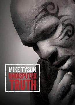 《泰森之口:真理四溅》2013年美国喜剧,纪录片,舞台艺术电影在线观看