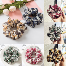 Fashion 1pc Leaves Shape Hair Rope Accessories High Quality Ponytail Holder Women Girls Elastic Hairband