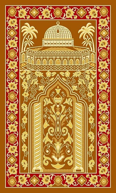 Golden Muslim Prayer Rugs Padded Rug Ic Turkish For Middle East Man In Carpet From Home Garden On Aliexpress Com