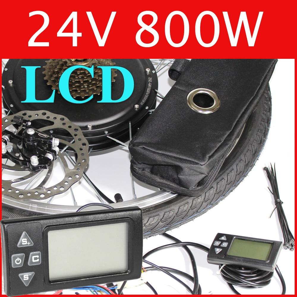 Electric Bike Motor Kit Price: 24V 500W LCD Electric Bike Disc Brake Kit ,DC Hub Motor