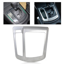 beler 1Pc New Silver Chrome Center Console AT Gear Shift Box Panel Frame Trim for Mazda CX-5 2013 2014 2015 ABS Plastic