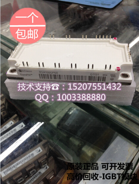Brand new original BSM100GP60 BSM100GP120 Germany. IGBT power modules brand new original fuji 2mbi50n 060 50a 600v igbt power modules