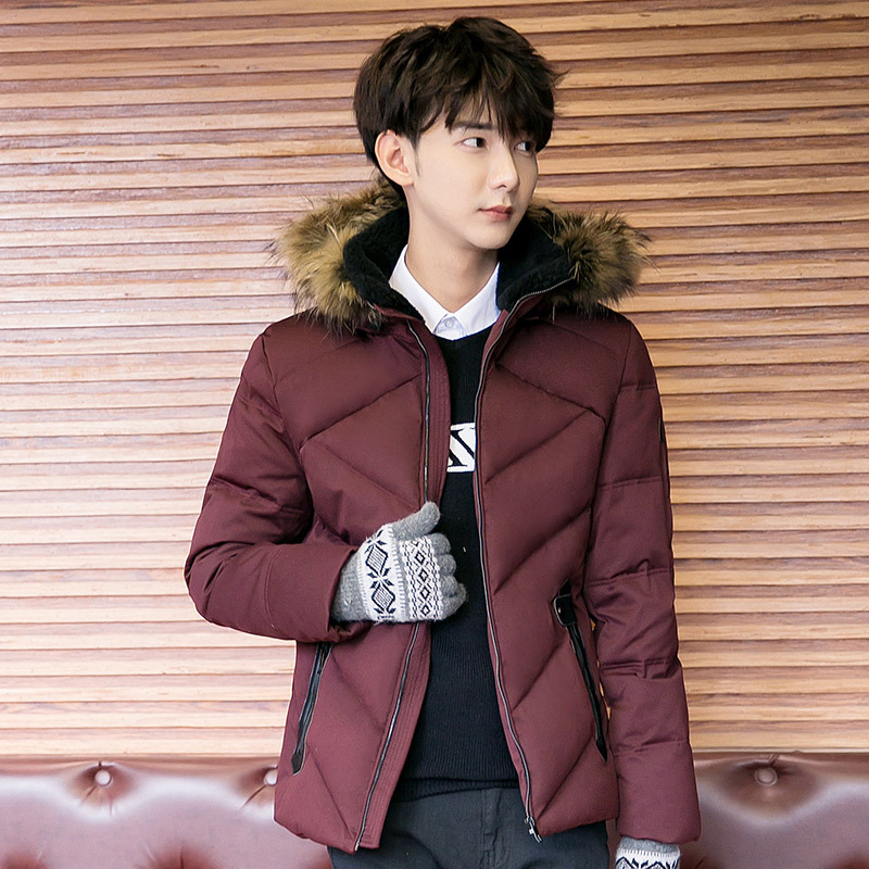 Winter Young Men 's Down Jacket In The Long Section Of The Big Hair Collar Korean Version Of The Hooded Thick Warm Jacket.