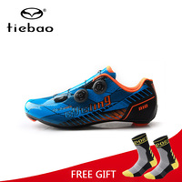 Tiebao Professional Ultralight Carbon Fiber Road Bike Shoes Outdoor Racing Athletic Bicycle Shoes Self Locking Cycling Shoes