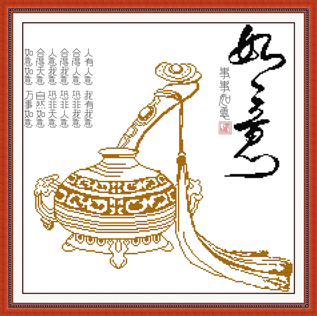 Ruyi Made Of Jade Formerly A Symbol Of Good Luck Cross Stitch Kit