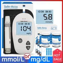 Popular Glucose Test Strip-Buy Cheap Glucose Test Strip lots