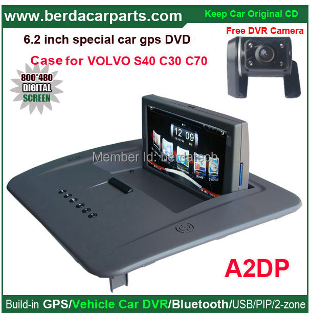 Multimedia <font><b>Radio</b></font> GPS Navigation car Stereo Special for <font><b>VOLVO</b></font> S40,C30,<font><b>C70</b></font> +Keep original CD all functions+free SD card with map image