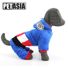 Купить с кэшбэком PETASIA Funny Dog Clothes Halloween Costume Puppy Coat For Small Dogs Pets Hooded Jacket Costume Coat Clothes M
