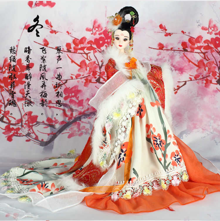 35cm collectible menina chinesa bonecas oriente traje antigo inverno bjd boneca com 12 articulações móveis temporada série presentes