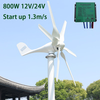Spain shipment Start up 1.3m/s New 800w 12v 24v Wind Turbine with 6 Blades and PWM charge controller for Home use