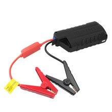 Портативный многофункциональный CY-19 Двойной выход USB Автомобильное начиная банк с дисплеем аварийного зарядное устройство автомобиля скачок Starter