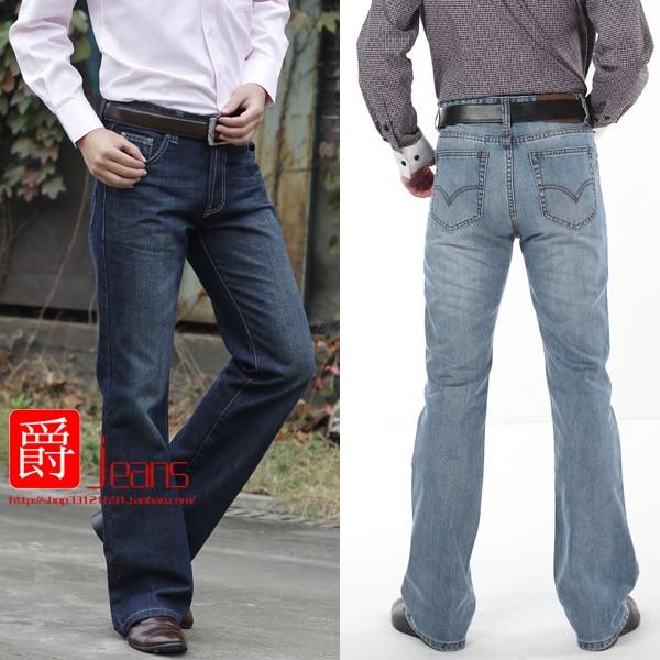 Semi Bootcut Jeans - Xtellar Jeans