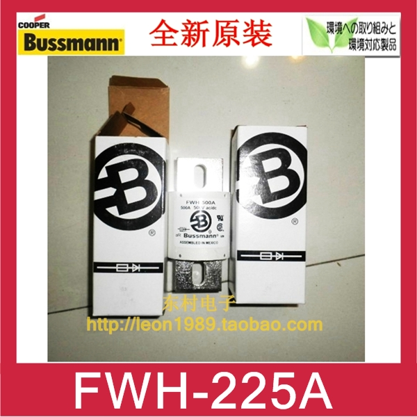 United States Cooper Bussmann fuse FWH-225A 500V AC / DC plus a penalty ten