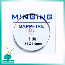 RP3103F แบนประเภท Sapphire นาฬิกา 31 มิลลิเมตร 3 มิลลิเมตรความหนานาฬิกาอุปกรณ์เสริมสำหรับนาฬิกาคริสตัลเปลี่ยน
