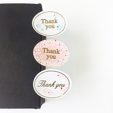 120pcs/lot  Beautiful Petal Thank You Seal Sticker Colorful Golden For Cake Sealing Label Kraft
