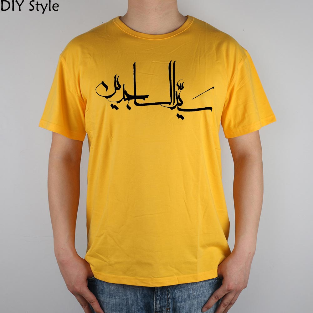 Design t shirt muslim -  Allah Calligraphy Islam Muslim T Shirt Top Lycra Cotton Men T Shirt New Design High