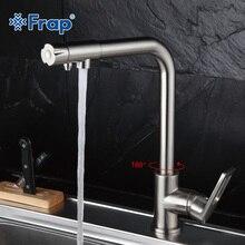 Frap Nickel Gebürstet Küchenarmatur Rechten Winkel-design 360 360-grad-drehung mit Wasser Reinigung Merkmale Einzigen Griff F4372-5
