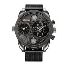 Элитный бренд Oulm часы для мужчин сетки сталь пояса из натуральной кожи кварцевые часы большой дизайн мужской повседневное Военная унифо