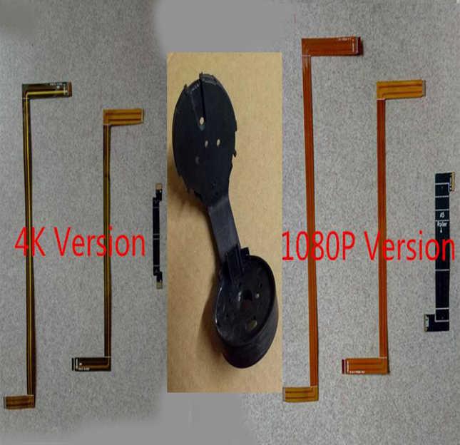 Xiao mi xiaomi RC Drone recambios de cuadrirrotor RC 1080 P/versión 4K Cable de PTZ/GImbal Cable plano