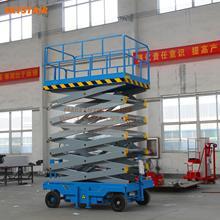 14 м высота подъема гидравлический Лифт для воздушной работы