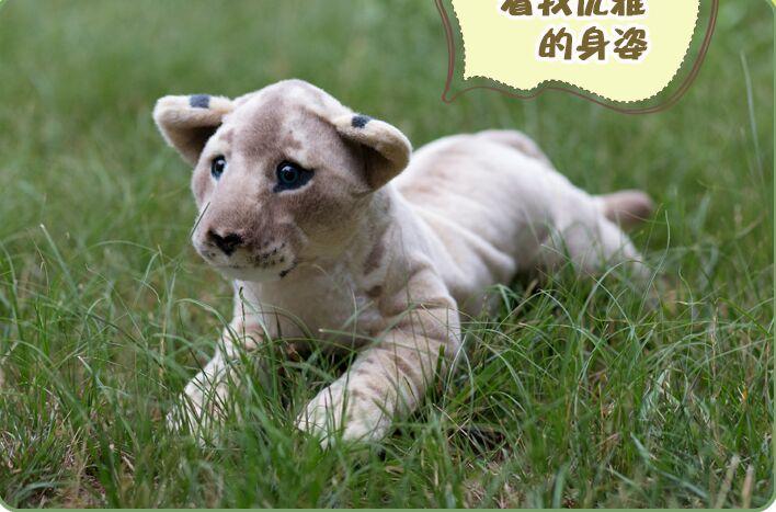 Grande belle simulation lion bébé jouet en peluche couché lion poupée cadeau d'anniversaire environ 60 cm 2793