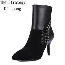 Осенне-зимняя Дамская обувь тонкий высокий каблук из овечьей кожи Острый носок с боковой молнией Модные ботильоны ботинки Martin размеры 34–39 SXQ0909