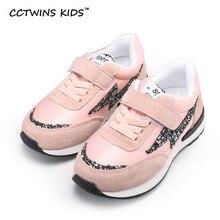 CCTWINS ENFANTS printemps automne enfants de mode glitter chaussures pour bébé fille pinkcasual espadrille enfant véritable sneaker en cuir garçon