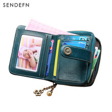 SENDEFN Elegant Split Leather Wallet Women Vintage Short Coin Purse Female Wallet Zipper Button Designer Patent Hardware 5185-69(China)