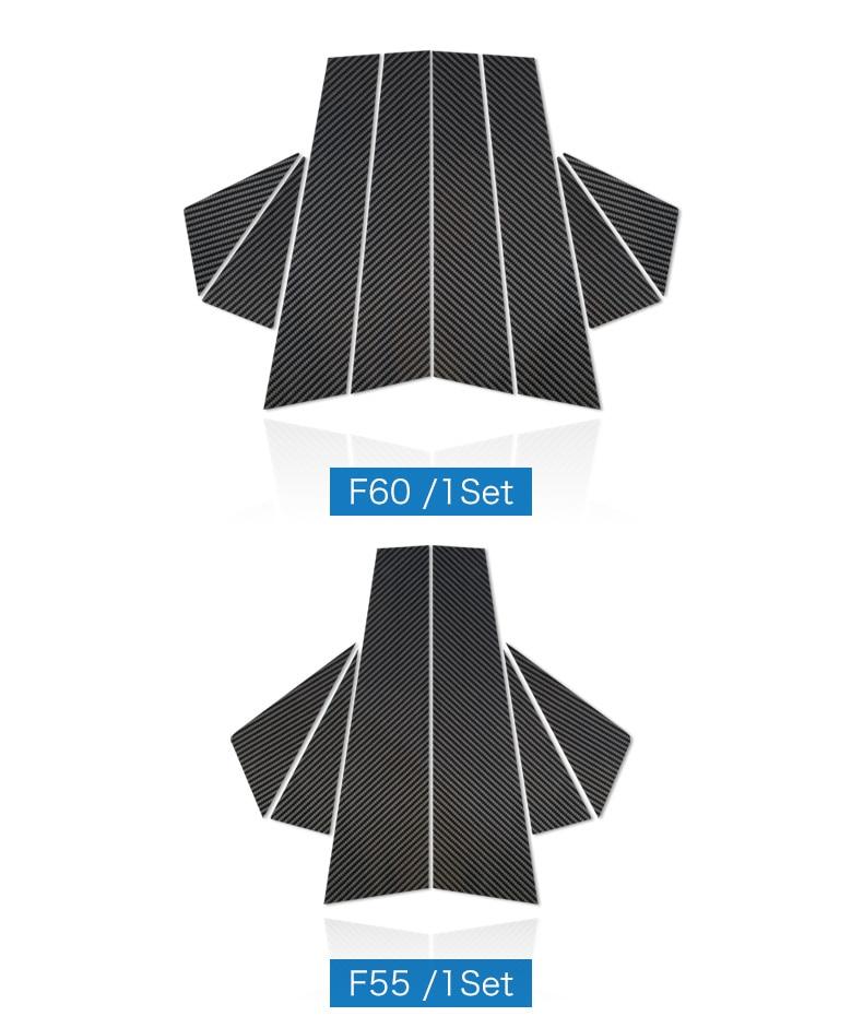 Mini Cooper F55 Countryman F60 Clubman F54 Accessories Carbon Fiber B Pillar Cover Trim Window Protection Stickers (2)