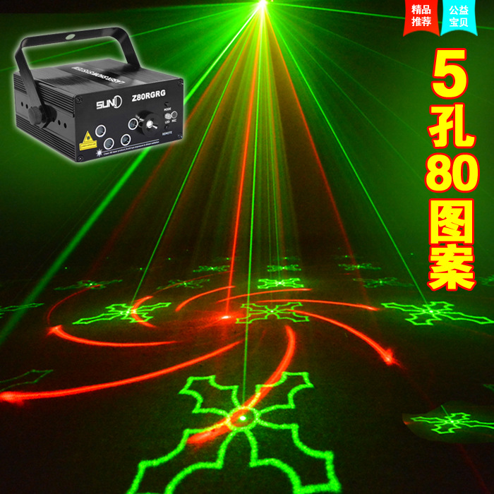 2016 free shiping 5 Lens 80 Patterns RG Laser BLUE LED Stage Lighting DJ Show Light Green Red Home Professional Light rg mini 3 lens 24 patterns led laser projector stage lighting effect 3w blue for dj disco party club laser