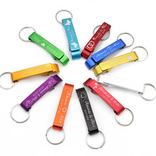 50pcs Personalized Engraved Bottle Openers Key Chain Wedding Favors Brewery, Hotel, Restaurant Logo Christmas Private Customized(China)