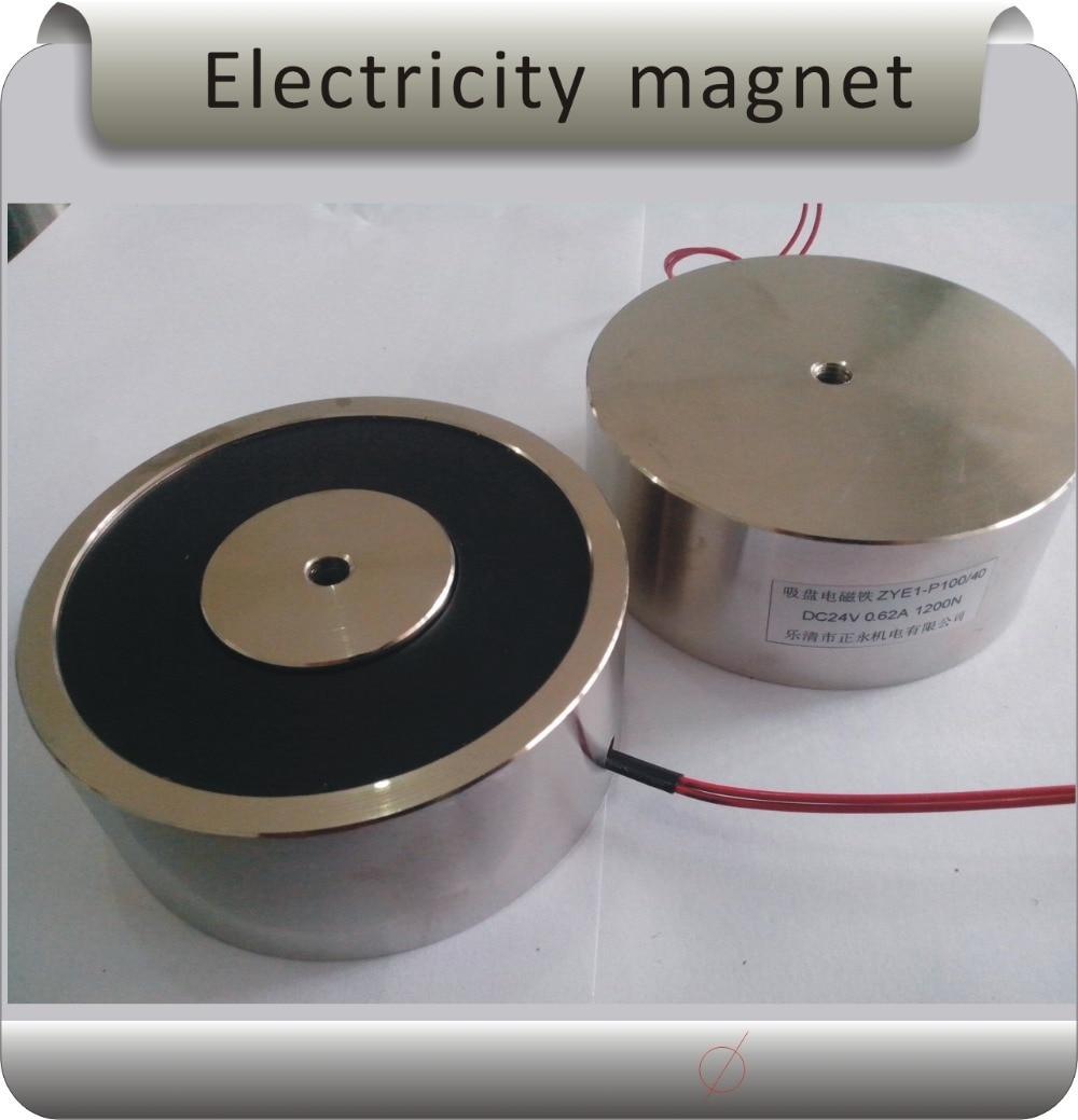 Free shipping P100/40 120KG DC Solenoid Electromagnet,Round Electro Holding Magnet Electro Holding Force 120KG 12V 24V 20 x 15mm dc electro holding magnet blue silver black 22cm cable